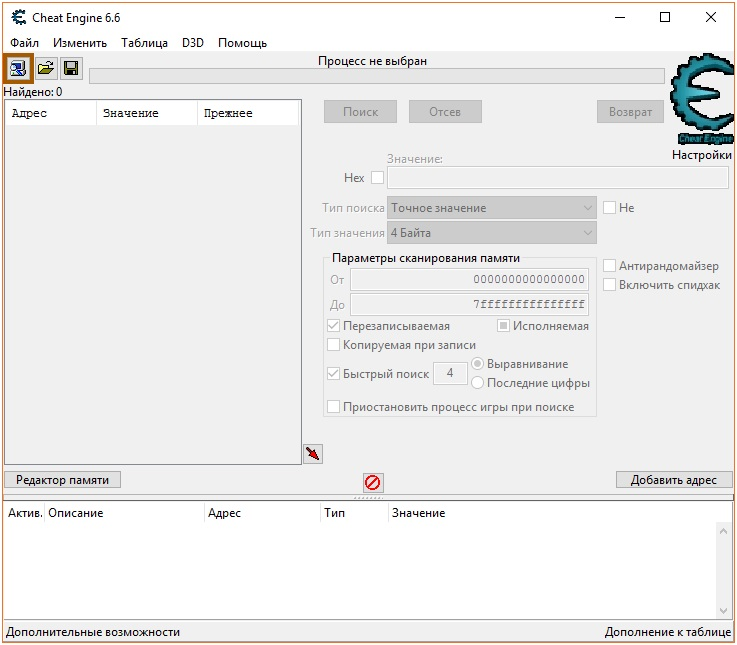 Окно программы Cheat Engine